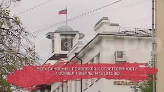 Вытегорских чиновников наказали за бездействие