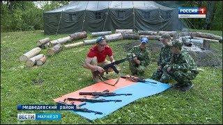 Как в армии – в Марий Эл открылся юнармейский палаточный лагерь «Гвардеец» - Вести Марий Эл