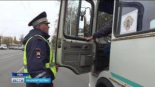 Радий Хабиров поручил уфимским чиновникам навести порядок в сфере пассажироперевозок