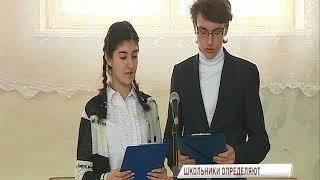 Ярославские школьники подключились к обсуждению проекта «Решаем вместе!»