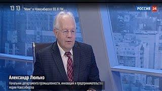 Форум «Азиатские встречи» пройдет в Новосибирске