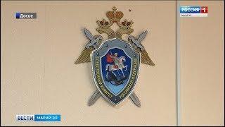 В Марий Эл страж порядка понесет наказание за избиение задержанного - Вести Марий Эл