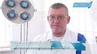 Зав. травматологией о пострадавших в ДТП и дельный совет