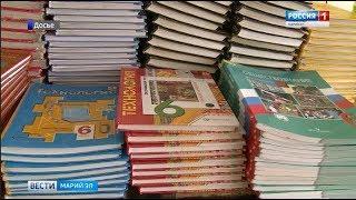 В Марий Эл на подготовку к началу нового учебного года выделено 60 миллионов рублей
