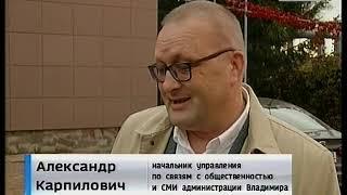 РОССИЯ 17 окт 2018 Ср 20 40