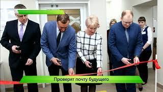 ИКГ Посылки летят  Почта России #8