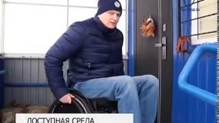 Телеканал «Белгород 24» вместе с Андреем Кожемякиным оценил доступность объектов для колясочников