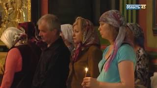 Курганцы почтили память царской семьи