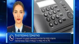 ДТП на Стачки/Зорге в Ростове спровоцировало ночную пробку на ЗЖМ