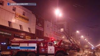 Власти проверят безопасность всех торговых центров Уфы