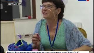 Амурские пенсионеры отдыхают в Удаляньчи