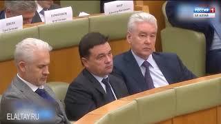 Глава РА принял участие в заседании Правительственной комиссии по региональному развитию
