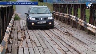 Закрытый на ремонт мост в деревне Котовицы Новгородского района продолжают использовать