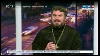 """""""Церковь и Мир"""". Эфир от 1.11.18"""