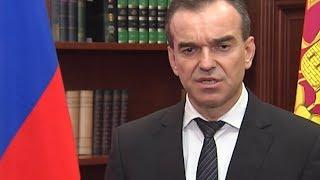 Вениамин Кондратьев пригласил кубанцев на выборы президента России 18 марта