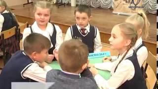 Школьники Белгорода стали участниками краеведческой игры