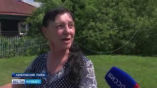 Видео: кузбассовец попал в ДТП и оставил без света всю деревню
