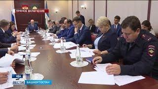 Прямой эфир: первое заседание по подготовке ко дню Республики
