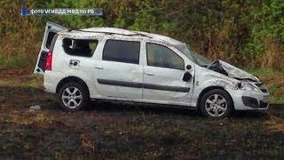 В Башкирии в ДТП с нелегальным перевозчиком пострадали три человека