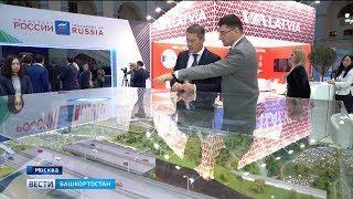 Часть трассы Уфа-Аэропорт могут передать в федеральную собственность