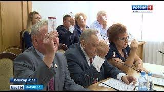 Депутаты Марий Эл приняли новую редакцию республиканского бюджета