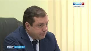 Глава региона выслушал жителей Смоленска и пригородов