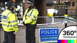 Дело Скрипаля: Российские следователи направили в Великобританию запрос