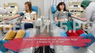 Национальный день донора отмечают в России