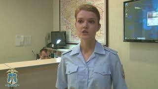 На Ставрополье установлен подозреваемый в краже денежных средств с предприятия