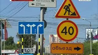 Прямое включение: в Красноярске перекрыли часть улицы Копылова