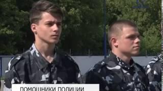 Конкурс на звание лучшего студенческого отряда содействия полиции провели в Белгороде