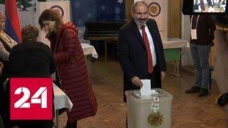 ЦИК Армении: блок Пашиняна лидирует - Россия 24