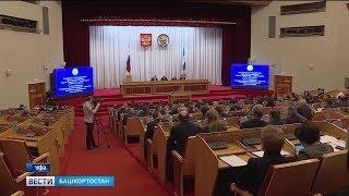 Депутаты Гособрания Башкирии: «Бюджет остается социально ориентированным»