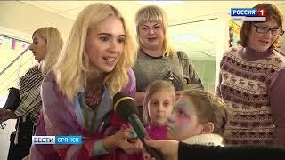 """Праздник милосердия """"Давайте верить в чудеса"""" в Брянске"""
