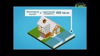 """""""Город С"""" от 08.05.2018"""
