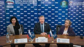 Югорские единороссы подписали соглашение о сотрудничестве с общественными организациями