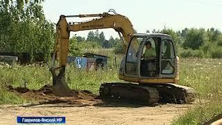 Голубое топливо придет в дома двух поселений Гаврилов-Ямского района