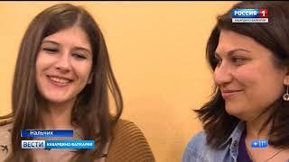 Вести  Кабардино Балкария 12 05 18 11 20