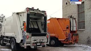 В Кирове появились новые мусороуборочные машины (ГТРК Вятка)
