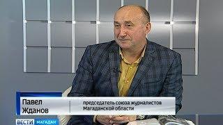 Вековой юбилей отметил Союз журналистов России: интервью