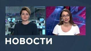 Новое отравление «Новичком», ограничение интернета в Украине и спасение из пещеры. Новости RTVI