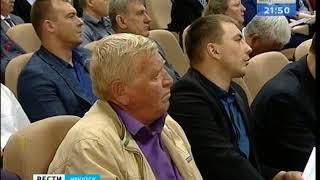 Впервые за 11 лет в регионе прошёл съезд депутатов представительных органов Иркутской области