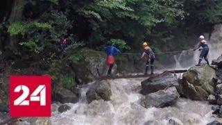 В Сочи подсчитывают ущерб от ливней и шторма - Россия 24