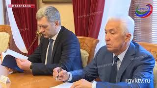 Глава Дагестана встретился с председателем правления Пенсионного фонда России