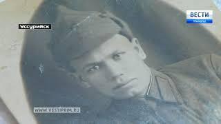 «Приморье — территория дружбы»: Украинцы и белорусы Приморья готовятся к празднованию Дня Победы