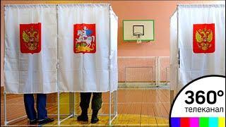 В Подмосковье открылось более 4-х тысяч избирательных участков