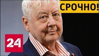 Скончался Олег Табаков - Россия 24