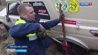 В лесах под Архангельском прошли соревнования «Мотор Фест»