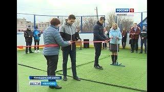 В деревне Луговое Кинешемского района рядом со школой открыта новая спортивная площадка