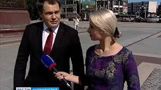Силанов встретился с делегацией из Чехии